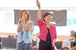 尤美女聲援罷工 工會幹部激動落淚