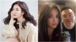 宋慧喬遭造型師出賣PO「V領低胸、埃及豔后妝」 網友全傻眼