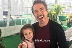 鋼鐵人「女兒」遭霸凌 自曝心聲「我只有7歲」