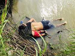 移民夢碎!父揹女狂游渡美累死岸邊成美洲版亞藍