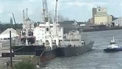 碰碰船?美軍瀕海戰艦在港內與商船擦撞
