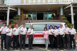 嘉義市獲捐贈2部救護車 添救命利器