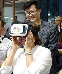 嘉義市精選百大品牌拚經濟 用VR報你知