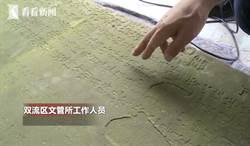 村民搓了40年 这块洗衣板竟是百年文物