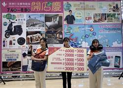 漢神巨蛋12週年開店慶 7月4日盛大展開