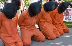 從古至今 死刑犯為何都跪著受罰?