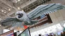 怪造型 俄羅斯間諜無人機設計成貓頭鷹模樣