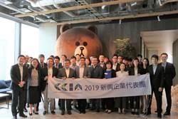 中華開發加速器助攻新創 攜手夥伴打國際盃