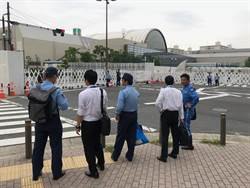 大阪G20峰會 日本動員3萬警力維安
