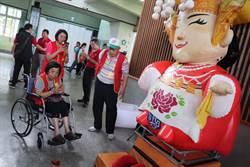 華山基金會趣味運動會 公嬤重溫童年歡樂時光