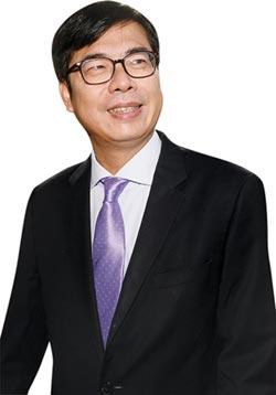陳其邁:政院將成立台灣區塊鏈聯盟