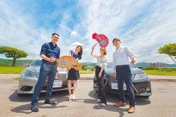 統一東京 致力優質車輛租賃