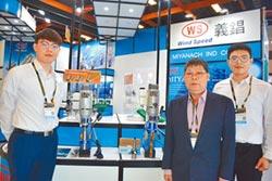 義錩WS鑽孔機提升效率 海內外好評