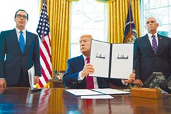 美斷高層金源 伊朗關閉雙方外交
