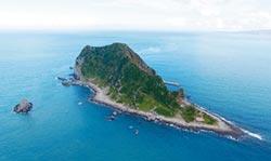 封島5年 基隆嶼全面開放