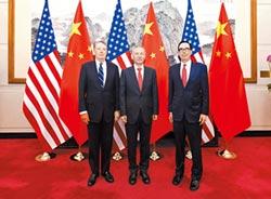 G20峰會前夕 中美代表熱線