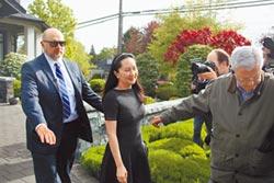 孟晚舟律師籲加拿大 停止引渡程序