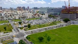 台南市開發區土地標售 進帳109億元