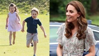 喬治、夏洛特又有新技能!凱特鼓勵孩子多做這件事