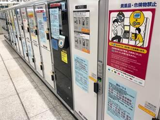 G20寄物櫃停用  旅客望櫃興嘆