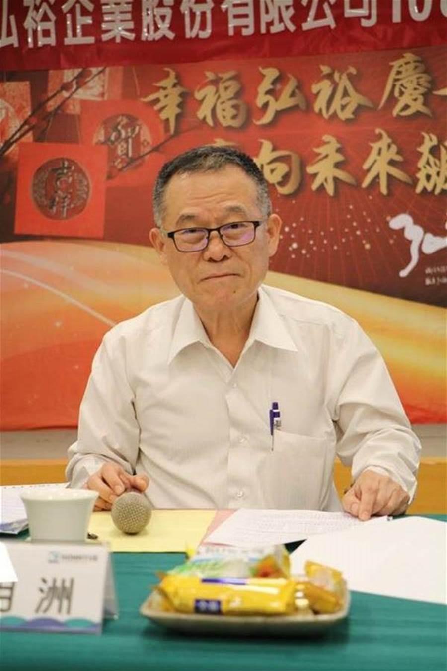 弘裕企業董事長葉明洲25日親自主持股東常會,並透露公司最新重大投資案。圖:劉朱松