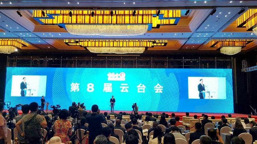 第8屆雲台會26日在雲南省昆明召開,主題是:共用「一帶一路」機遇,深化雲台融合發展,推進輻射中心建設。圖:葉文義