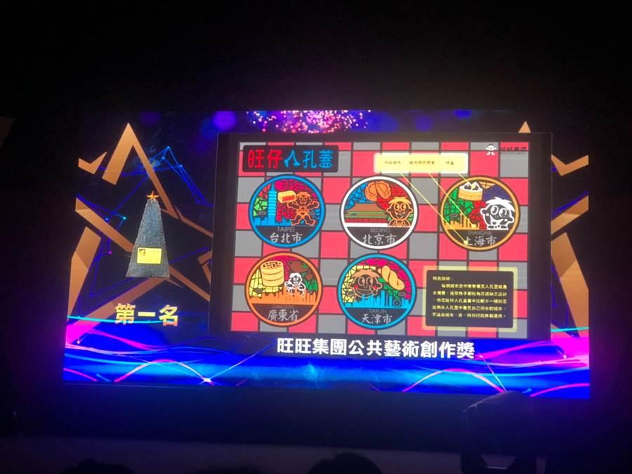 第二十八屆金犢獎陳亮瑋同學獲獎作品。(劉冠辰提供)