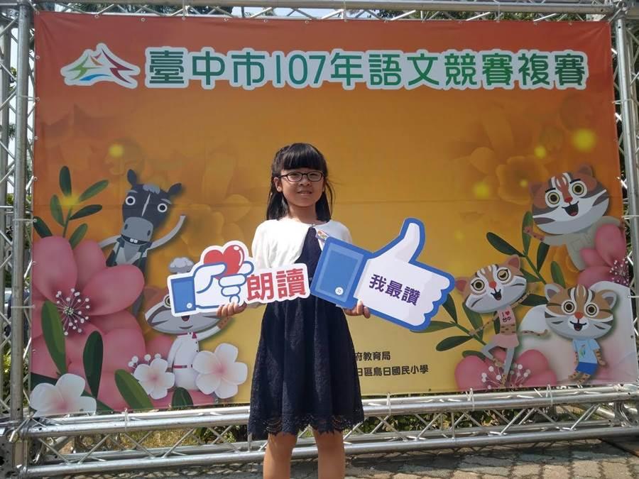 有印尼血統的新台灣之子江曉芳天生語感豐富,曾代表學校參加語文競賽客語朗讀組,獲得全台中市第1名佳績及全國語文競賽全國第2名。(校方提供)