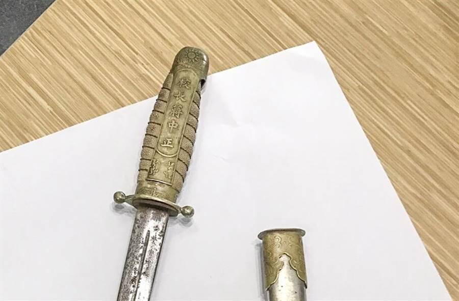溫姓調解委員持有的「中正劍」,劍柄刻有「校長蔣中正」。(羅浚濱翻攝)
