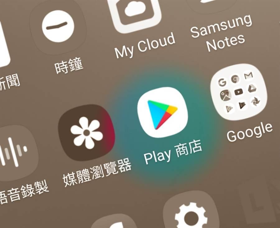 研究發現 Google Play Store 上危險應用程式超過 2 千個。(圖/黃慧雯製)