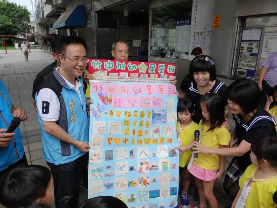 竹中國小幼兒園小朋友贈「願望海報」給鎮長羅吉祥,表達幫竹中車站建遊樂場的心聲。(羅浚濱翻攝)