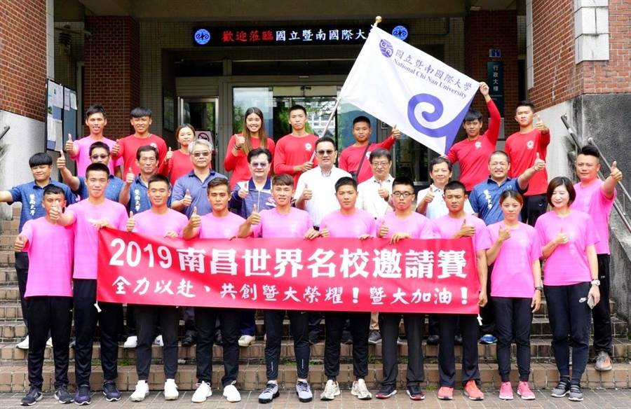 ▲暨南大學划船將代表台灣參加世界名校划船賽,在授旗後全體合影。(楊樹煌攝)