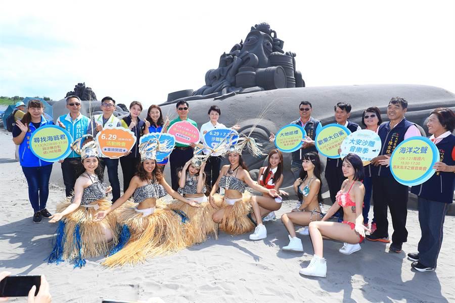 大安沙雕音樂季將於29日盛大登場,周末假日推出系列活動,歡迎遊客同遊海線、嗨翻大安。(王文吉攝)