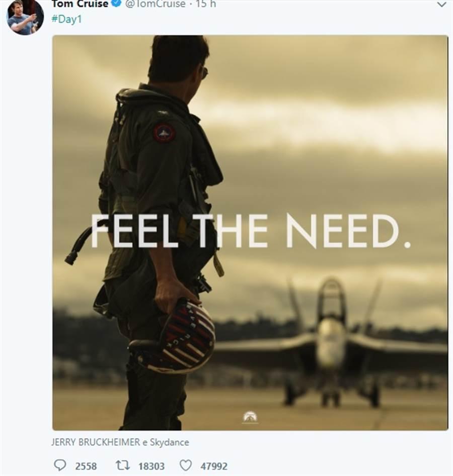 湯姆克魯斯為捍衛戰士續集在推特上發了一張照片,引起影迷們熱列議論。(圖/推特@TomCruise)
