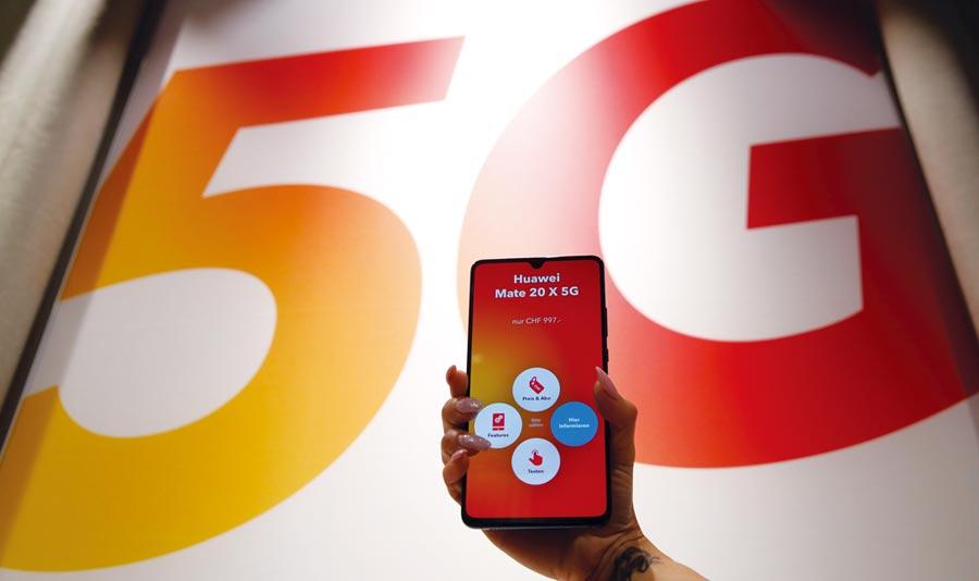 華為Mate 20 X手機預計在7月取得入網許可,並於月底上市。圖/路透
