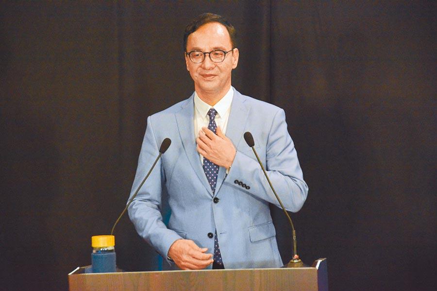 前新北市長朱立倫。(圖/本報系資料照)