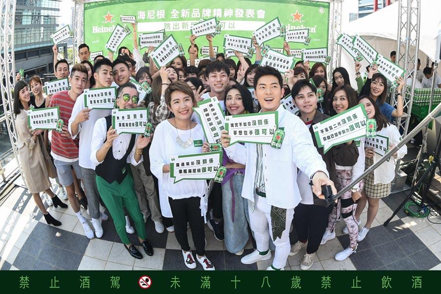 為了讓更多年輕世代體會海尼根新的品牌精神,海尼根台灣行銷總監方靜雯(前左)與人氣男星宥勝及56名年輕網紅,齊聚海尼根全新品牌精神發表會派對,一同「拍出新觀點」。