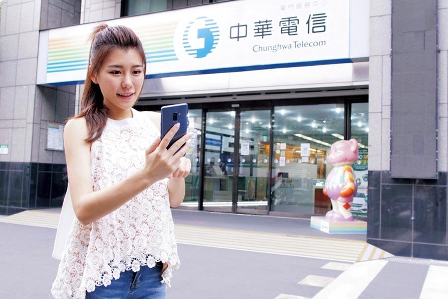 中華電信下載速度平均34.1Mbps、遙遙領先其他電信公司。圖/中華電信提供