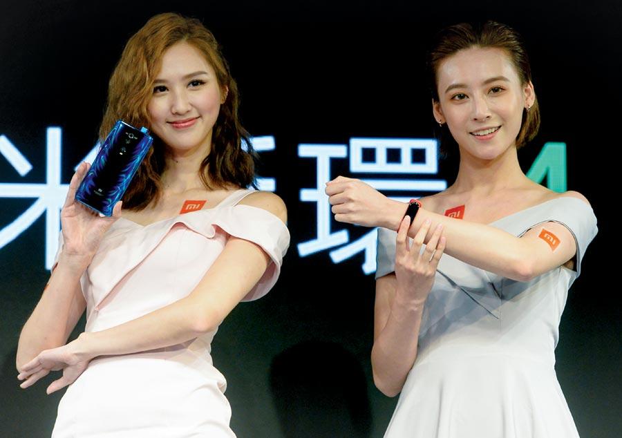 小米25日舉辦「2019小米港台夏季新品發佈會」,發表年度旗艦小米9系列的「小米9T」及「小米手環4」等新上市產品。圖/王德為