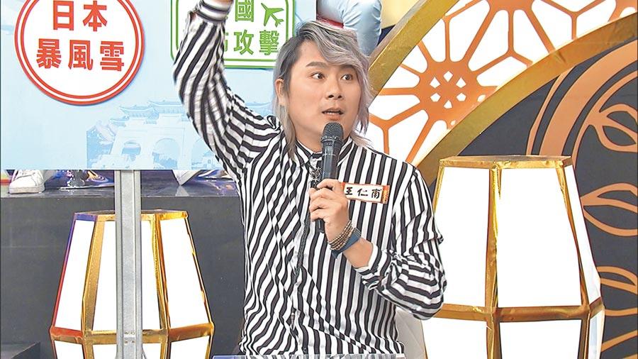 王仁甫到泰國旅遊險遇恐攻,至今餘悸猶存。
