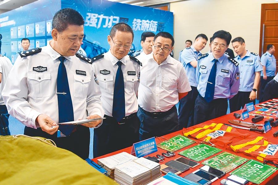 廣東省公安廳掃黑除惡成果豐碩,圖為5月14日,公安廳展示的涉案物品。(中新社)