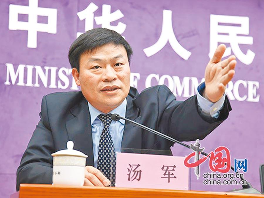 湯軍現為中國機電產品進出口商會副會長。(取自中國網)