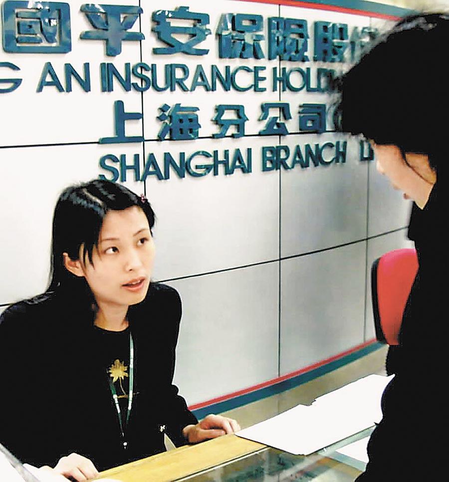 中國平安連3日回購。圖為中國平安上海分公司的職員解答顧客提問。(新華社資料照片)