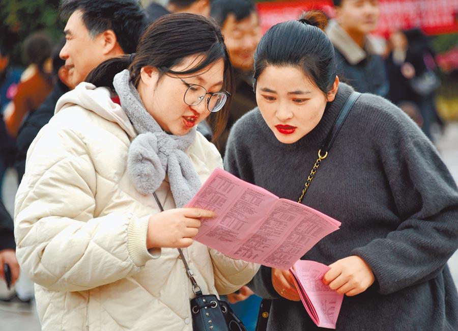 求職者在浙江台州市仙居縣招聘會上尋找工作。(新華社資料照片)