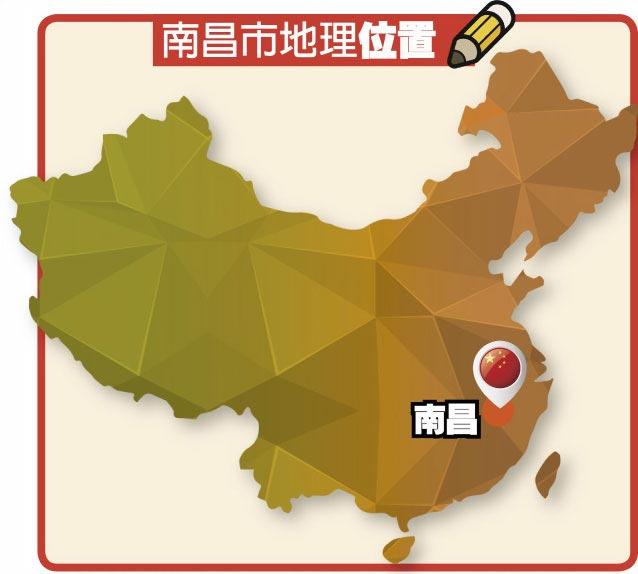 南昌市地理位置