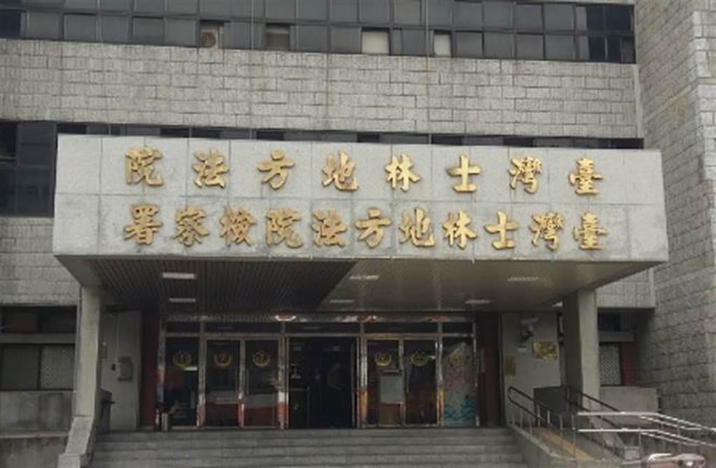 士林地方法院(本報系資料照片)