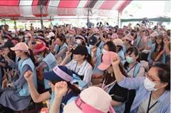 長榮罷工三寶爭議 工會:絕無強占