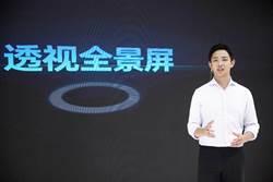 《科技》上海MWC展 OPPO秀「透視全螢幕」