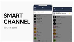 LINE推出個人化訊息推播功能 為你推薦新聞/貼圖