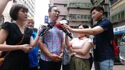 內政部神速發稿罵朱立倫  朱辦:蔡政府打擊政敵衝第一